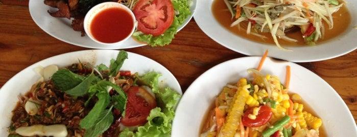 ส้มตำ คุณกัญจณ์ is one of All-time favorites in Thailand.