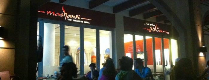 Mashawi Lebanese Restaurant is one of Dubai Food.