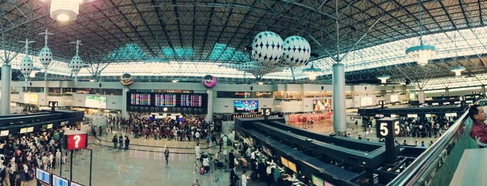 Terminal 2 is one of Guide to 台北市's best spots.