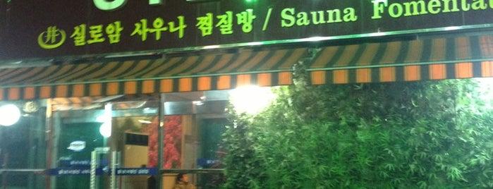 Siloam Sauna is one of Сеул.