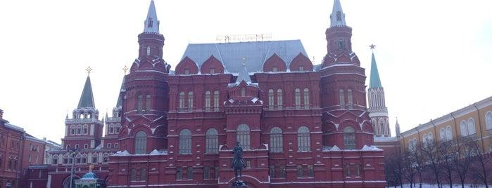 Государственный исторический музей is one of культУРА.