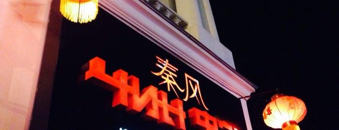 Чин Фэн is one of Китайский ресторан.