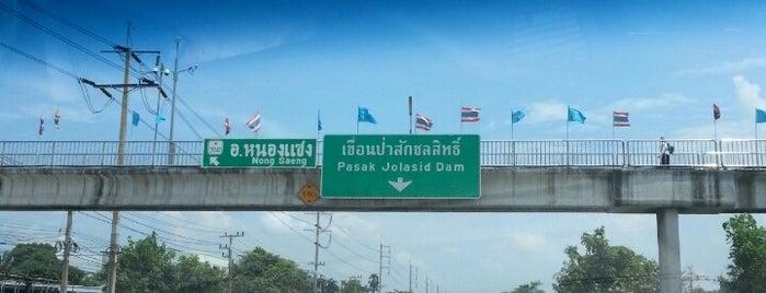 Hin Kong is one of Bkk - Lopburi Way.