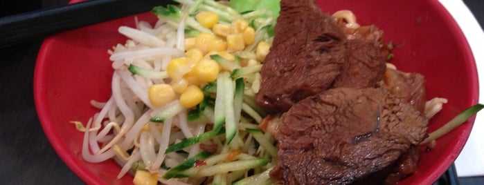 Mei Nung Beef Noodle House 美濃牛肉麵館 is one of The 'B' List - Very Good in Toronto.