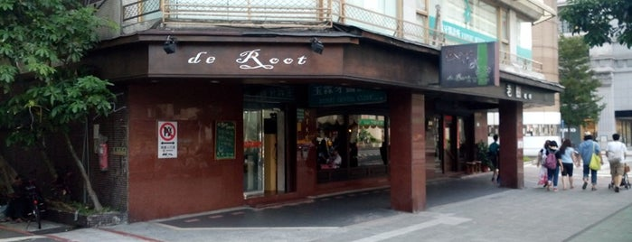 De Root is one of 桌遊店和俱樂部 Board game shops/cafes in Taipei.