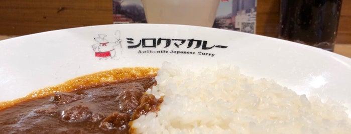 白熊咖喱 is one of Lunch Spots.