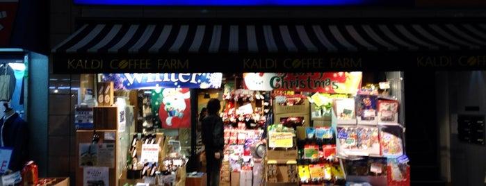 KALDI COFFEE FARM 下高井戸店 is one of Shopping.
