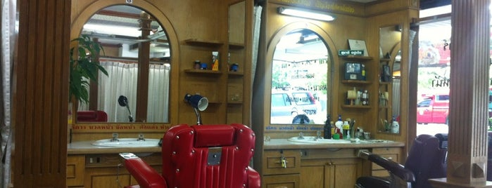 Krissada Barber is one of Chiang Mai, Thailand.