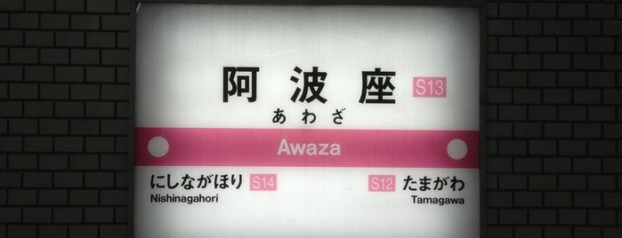 Sennichimae Line Awaza Station (S13) is one of 通勤.