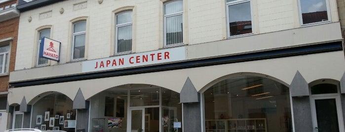 Hayato Japan Center is one of Nos adresses japonaises à Bruxelles.