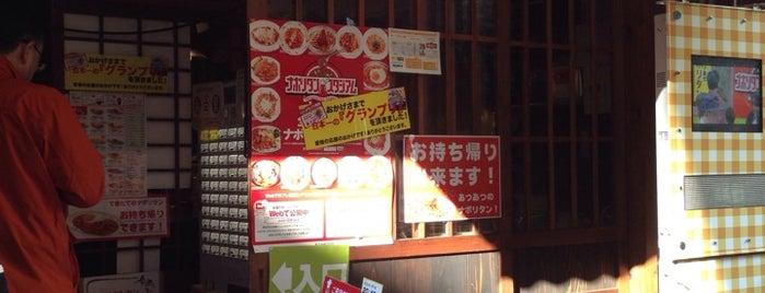 東京ナポリタン⑧マルハチ 一番町店 is one of メンバー.