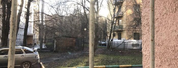 Галерея «Ковчег» is one of ВыСтавки.