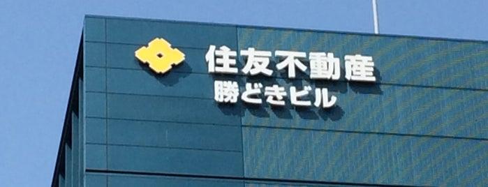 NTTPC 勝どきデータセンター is one of IDC JP.