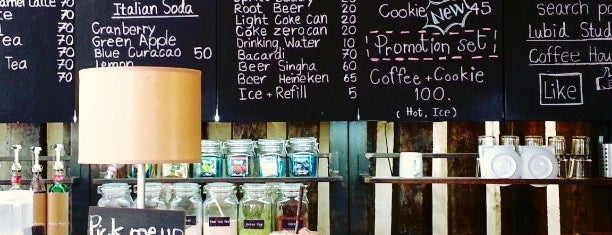 Lubid Coffee House is one of Eat n drink.