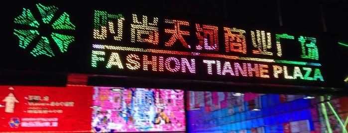 Fashion Tianhe Plaza is one of Guangzhou.