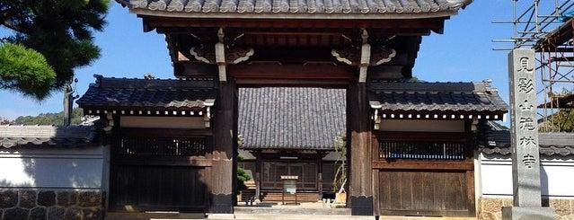 見影山 徳林寺(三河三十三観音第21番) is one of 三河三十三観音.