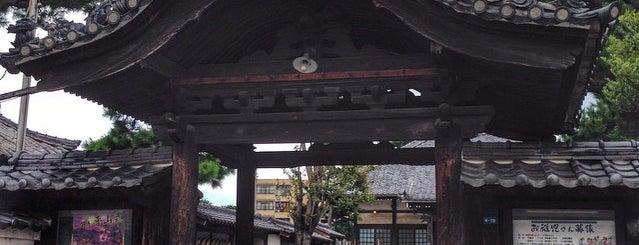南海山 永向寺(三河三十三観音第15番) is one of 三河三十三観音.