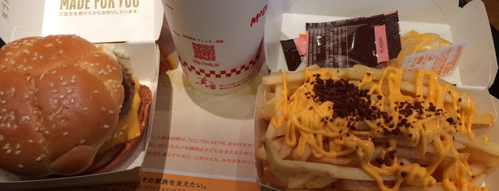 McDonald's is one of Japan.