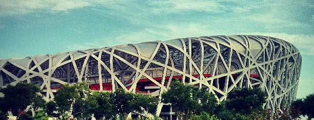 National Stadium (Bird's Nest) is one of Guide to Beijing's best spots.