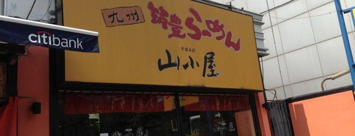 Yamagoya Ramen is one of Thonglor Eat List.