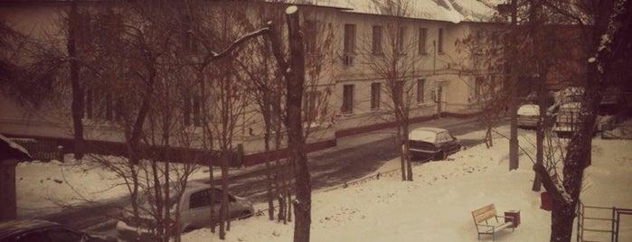 Микрорайон «Курьяново» is one of Eventually.