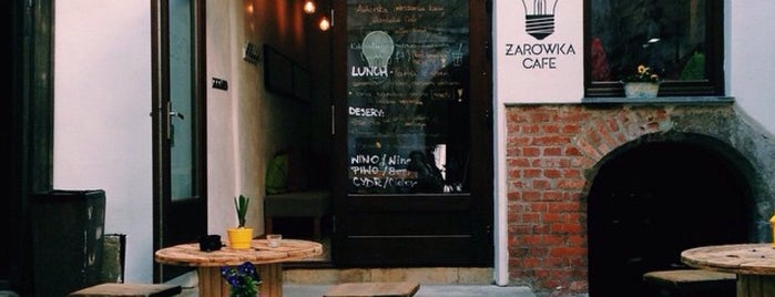 Żarowka Cafe is one of The 15 Best Cozy Places in Krakow.