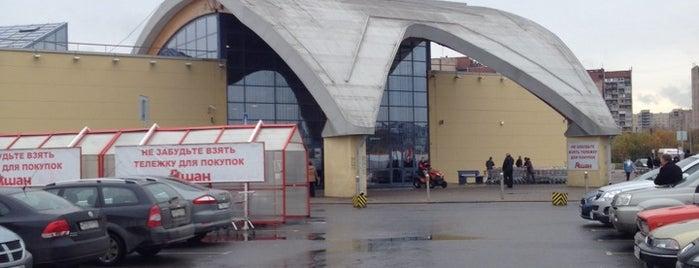 ТРК «Северный Молл» is one of ТРК Северный Молл магазины.