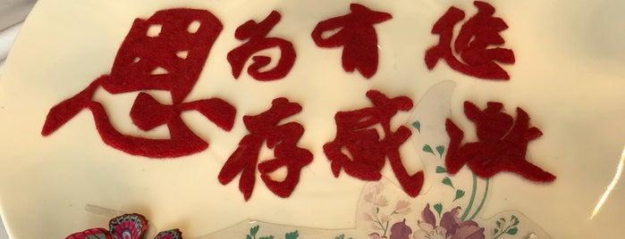 South Beauty is one of Foodie Love in Shanghai.