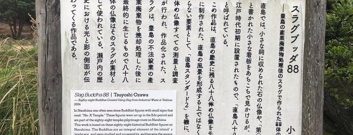 Slag Buddha 88 is one of Art on Naoshima.