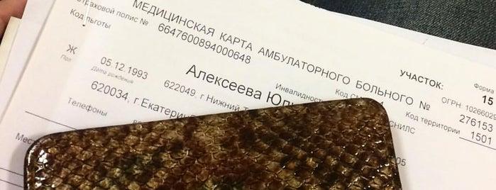 Отзывы о дорожной клинической больнице хабаровск