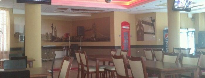 Альбіон is one of Бари, ресторани, кафе Рівне.