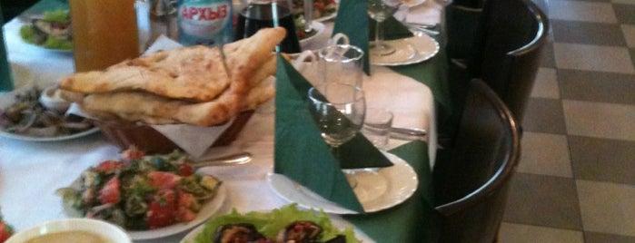 Чито-Гврито is one of i want 2 eat 2.
