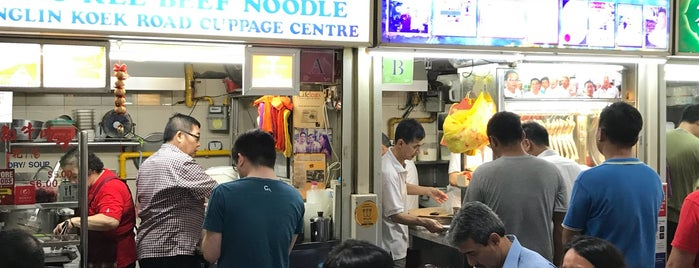 Hong Kee Beef Noodles is one of Good Food Places: Hawker Food (Part I)!.