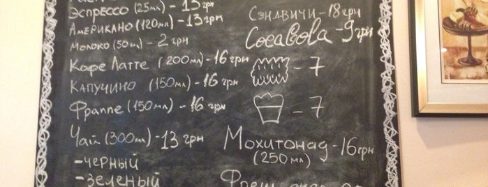 Pushkin Coffee & Beer is one of Днепропетровск.