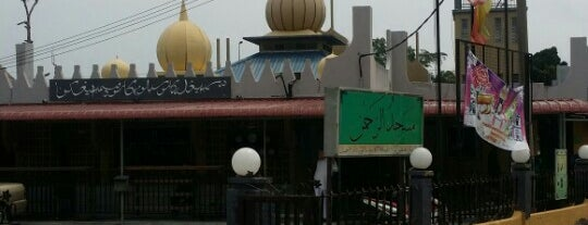 Masjid Ar Rahman is one of Baitullah : Masjid & Surau.