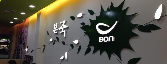 본죽 is one of Seoul.