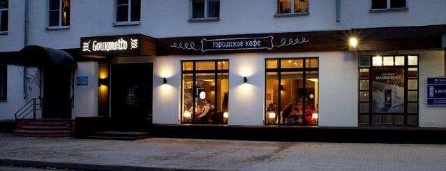 Гурметто / Gourmetto is one of Мои рестораны.
