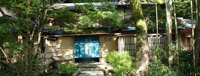 叶匠壽庵 京都茶室棟 is one of 和菓子/京都 - Japanese-style confectionery shop in Kyo.