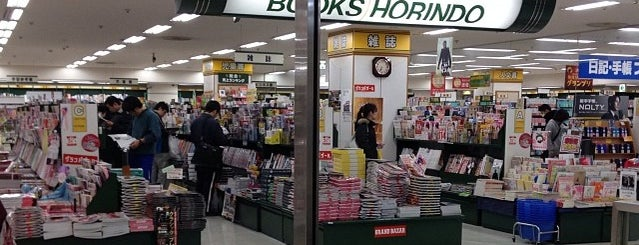 芳林堂書店 津田沼店 is one of TENRO-IN BOOK STORES.