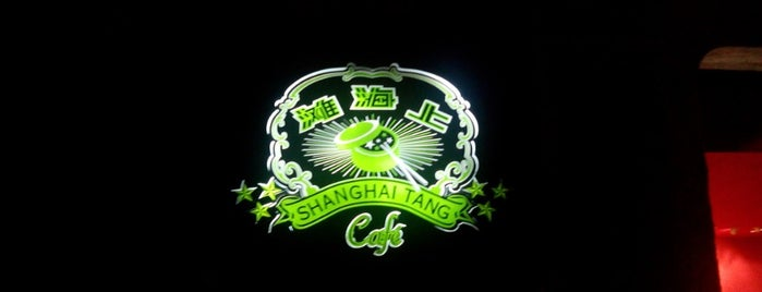 Shanghai Tang Café is one of Welcome to Shanghai!.
