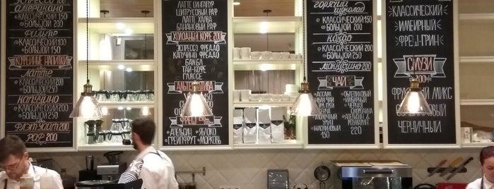 Грамотный кофе is one of Недорого.