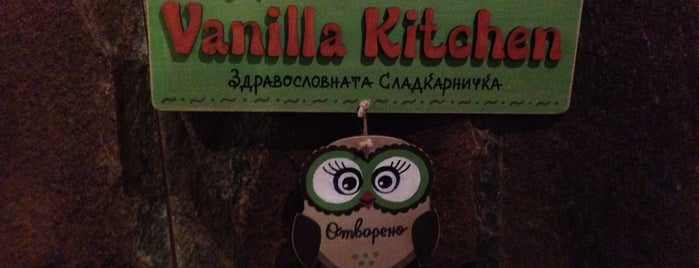 Vanilla Kitchen is one of Sofia - Cafés.