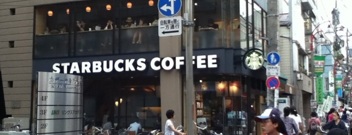 Starbucks Coffee 学芸大駅前店 is one of 電源 コンセント スポット.