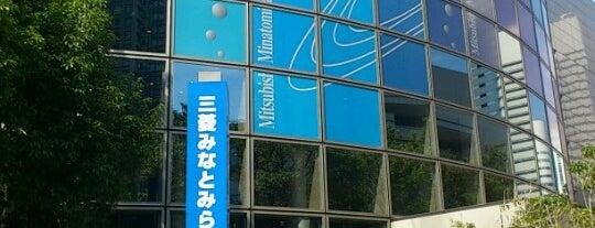 Mitsubishi Minatomirai Industrial Museum is one of Jpn_Museums2.
