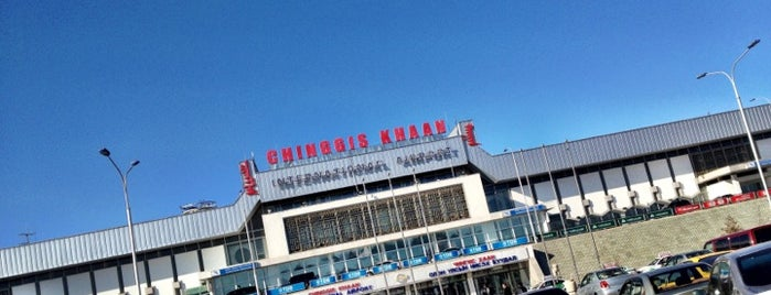 Chinggis Khaan International Airport (ULN) is one of Free WiFi Airports 2.