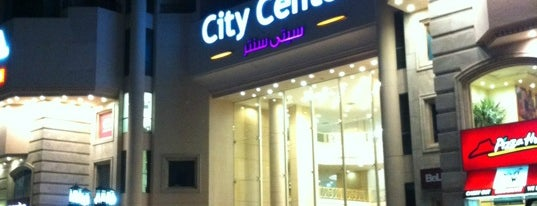 City Center Mall is one of Shopping.