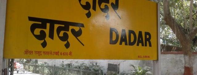Dadar Railway Station is one of Mumbai Suburban Western Railway.
