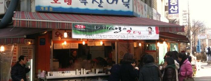 빨간오뎅 부산어묵 is one of Korean Soul Food 떡볶이.