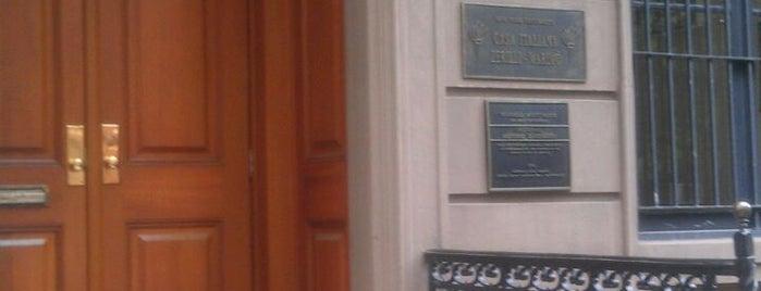 NYU Casa Italiana is one of U.