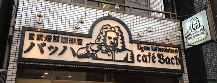 Café Bach is one of Japan - Tokyo.